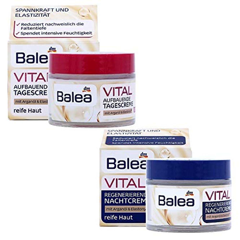 バラバラにする縮れた気になる中高年の年齢のためのバオとBalea Upliffingデイクリーム+ナイトクリームセット40 +アンチリンクルは、弾力性を強化