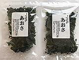 あおさのり 海藻 熊本県天草産 50g(25g×2) 乾燥海苔