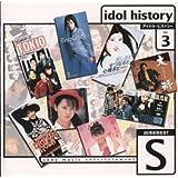 20世紀BEST/アイドル・ヒストリーVol.3