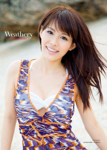 美馬怜子 写真集 『 Weathery 』 -