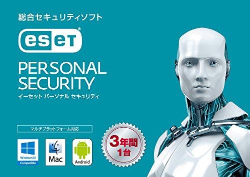ESET パーソナル セキュリティ (最新版) | 1台3年版 | カード版 | Win/Mac/Android対応