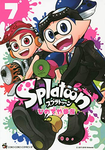 Splatoon #7