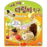 Rolling Squirrel Friends (Cream) / おもちゃ/子供のおもちゃ [並行輸入品]