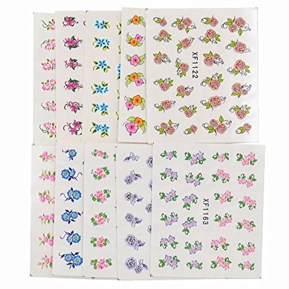 アーサーコナンドイル治安判事コマンドSUKTI&XIAO ネイルステッカー マニキュアのための60枚の混合された花の設計Diyのステッカーの釘の芸術水移動の印刷のステッカー