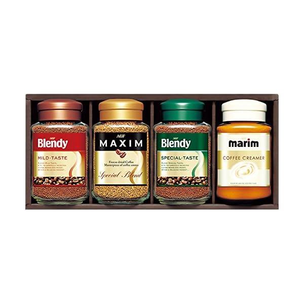 AGFインスタントコーヒーバラエティギフトの商品画像