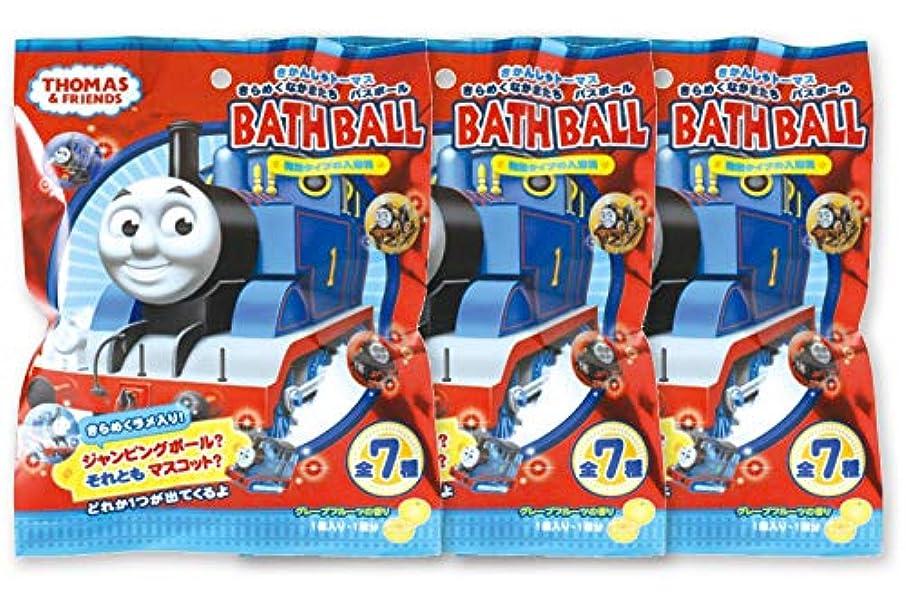 手つかずの石灰岩シートきかんしゃトーマス 入浴剤 きらめくなかまたち バスボール おまけ付き グレープフルーツの香り 60g 3個セット