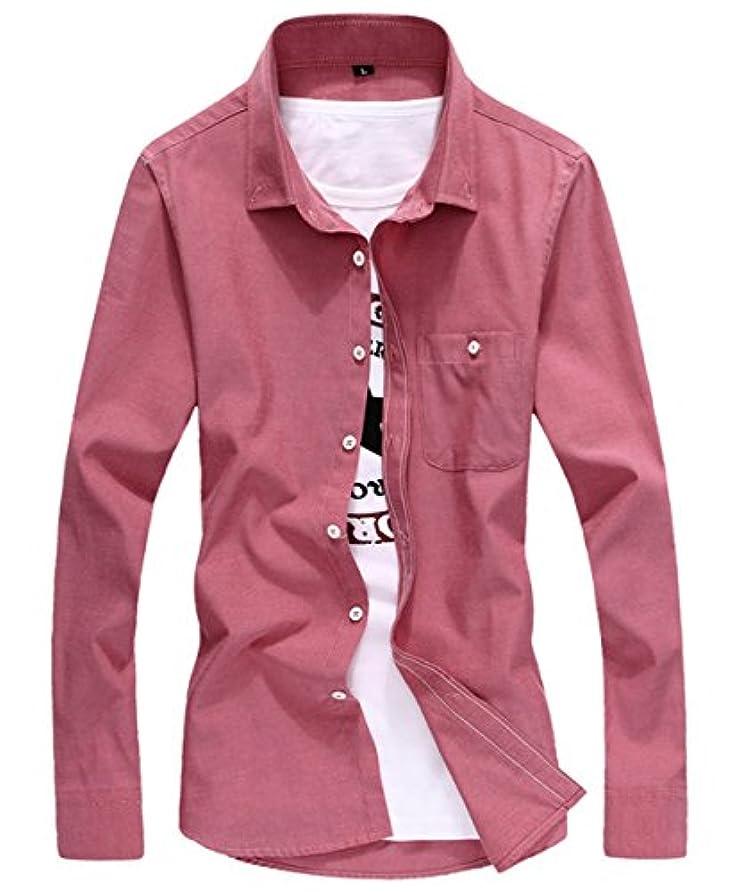 土インタフェーステロリスト[スゴフィ]SGFY ドレスシャツ メンズ 長袖 スリム ビジネス カジュアル シンプル おしゃれ 襟付き カッターシャツ フィット 無地 8色展開 (2XL, ワインレッド)