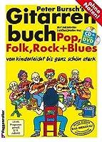 Peter BurschsギターブックCDとボーナスDVD:ギターの演奏に挿入された光の中で最も成功したホテルのマニュアル[音楽スコア] Peter Boy
