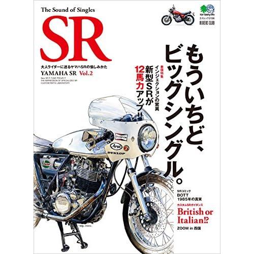 The Sound of Singles SR(ザサウンドオブシングルズエスアール) Vol.2[雑誌]