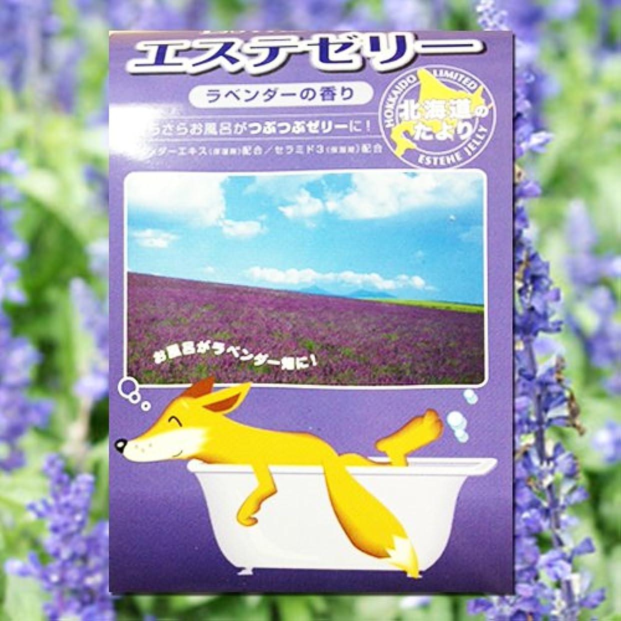 絡まる全員家具【2個セット】Esthe Jelly エステゼリー ラベンダーの香り (入浴剤)