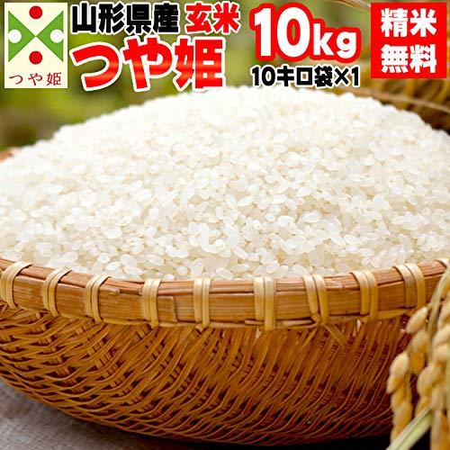 山形県産 玄米 つや姫 10kg 令和元年産