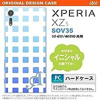 SOV35 スマホケース Xperia XZs ケース エクスペリア XZs イニシャル スクエア 青 nk-sov35-1366ini Y