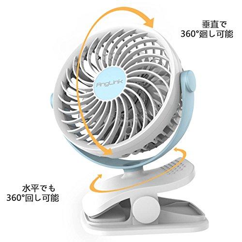 【最新バージョン】USB扇風機小型携帯充電クリップ式卓上扇風機超静音大風量4段階調節360度角度調整ベビーカー扇風機かわいいホワイト