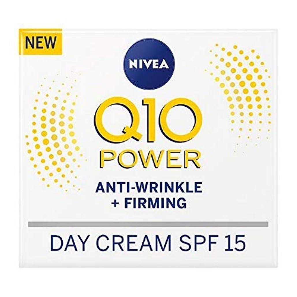 ペダルパッド原告[Nivea ] ニベアQ10パワー抗しわ引き締めフェイスクリーム50Ml - NIVEA Q10 Power Anti-Wrinkle Firming Face Cream 50ml [並行輸入品]