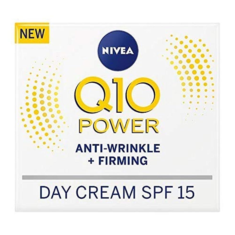 葉巻並外れて気体の[Nivea ] ニベアQ10パワー抗しわ引き締めフェイスクリーム50Ml - NIVEA Q10 Power Anti-Wrinkle Firming Face Cream 50ml [並行輸入品]
