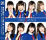 NEO STAGE