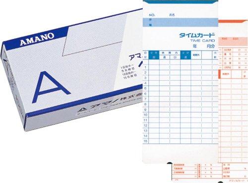 アマノ タイムカードAカード