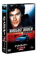 ナイトライダー シーズン 3 DVD-SET 【ユニバーサルTVシリーズ スペシャル・プライス】