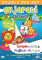 Gujarati for Kids DVD Set: Simple Words & Number and Colours