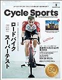 CYCLE SPORTS (サイクルスポーツ) 2020年 2月号 [雑誌]