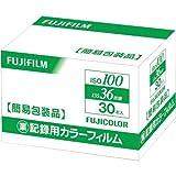フジフイルム 業務用フィルム ISO100-36-30本パック