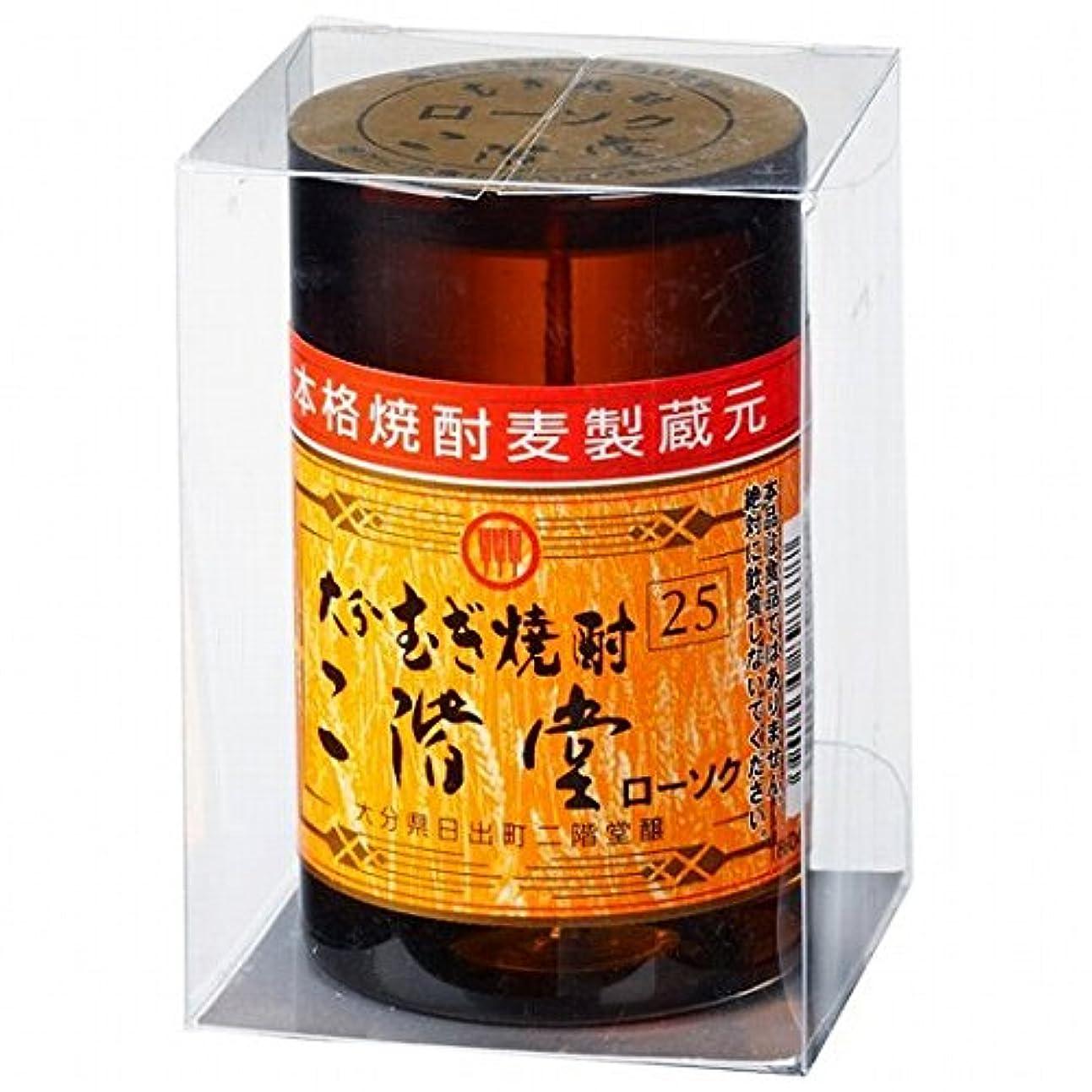 リボン柔らかい足不一致カメヤマキャンドル(kameyama candle) 大分むぎ焼酎 二階堂ローソク キャンドル