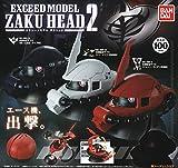 機動戦士ガンダム EXCEED MODEL ZAKU HEAD 2 全4種セット