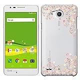 「Breeze-正規品」iPhone ・ スマホケース ポリカーボネイト [透明-Pink] キュア フォンPX カバー Qua Phone PX