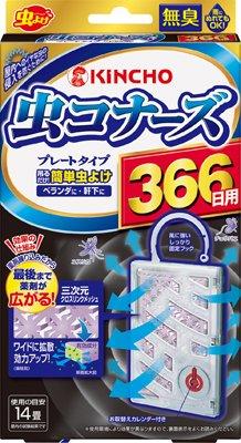 虫コナーズプレートタイプ366日無臭 N × 40個セット