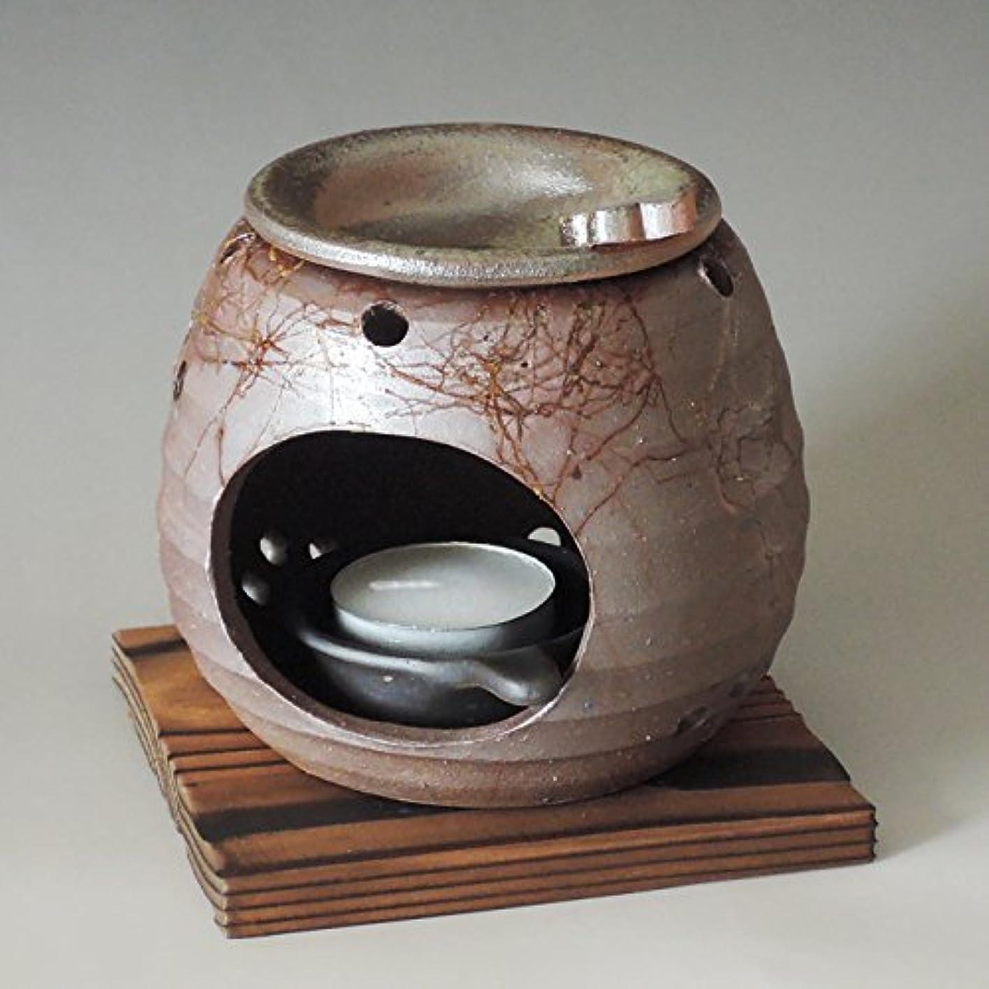 永久放散するアーティキュレーション茶香炉 常滑焼 石龍作「藻掛け」川本屋茶舗