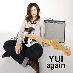YUI「again」の歌詞を収録したCDジャケット画像