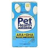 共立製薬 ペットヘルス ARA+DHA 120粒