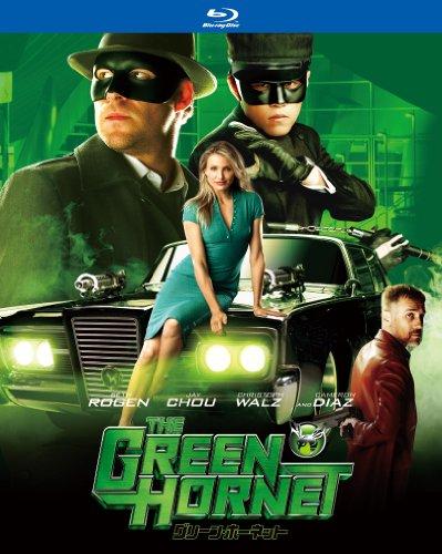 グリーン・ホーネット [Blu-ray]の詳細を見る