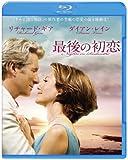 最後の初恋[Blu-ray/ブルーレイ]