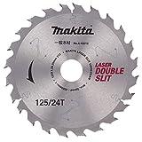 マキタ チップソー ダブルスリット 外径125mm 刃数24T 一般木材用 A-45010