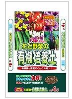 大宮GS 花と野菜の有機培養土 4L