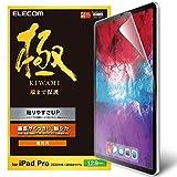 エレコム iPad Pro 12.9 2020 保護フィルム 高光沢 極み設計 TB-A20PLCFLAG