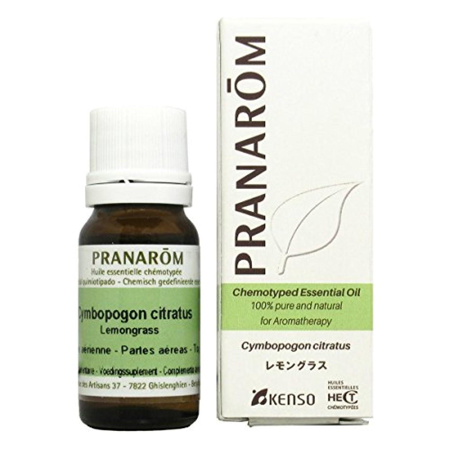 間違えた記念品縞模様のプラナロム レモングラス 10ml (PRANAROM ケモタイプ精油)
