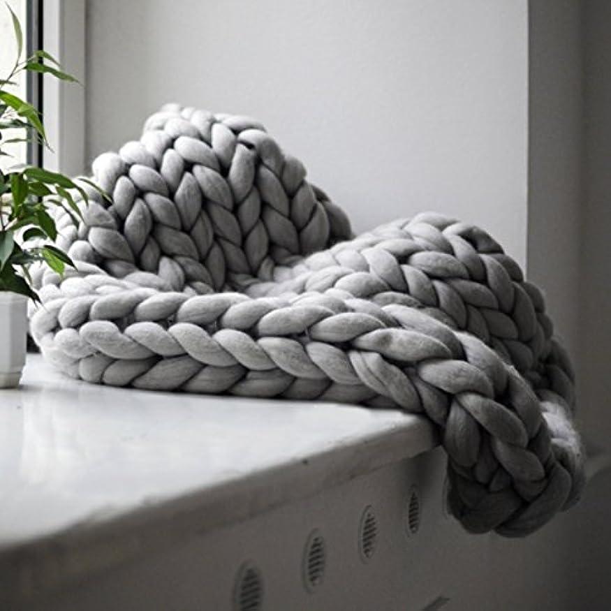 逆繊細アートSaikogoods 快適な暖かいソフト太いラインジャイアント糸ニットブランケット手作りマニュアルウィービング写真小道具毛布をキープ グレー 120×150cm
