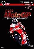 2009 MotoGP Round11 チェコGP [DVD]