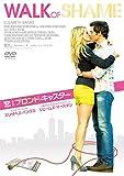 恋するブロンド・キャスター[DVD]