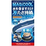 超冷感持続スカーフ MAGICOOL(マジクール) ネイビー DNIMC3NB