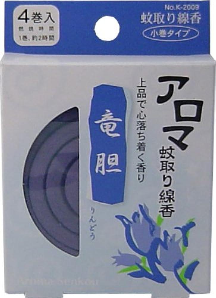 ハロウィンゆるくメンタルアロマ蚊取り線香 小巻タイプ 4巻入 竜胆(りんどう)