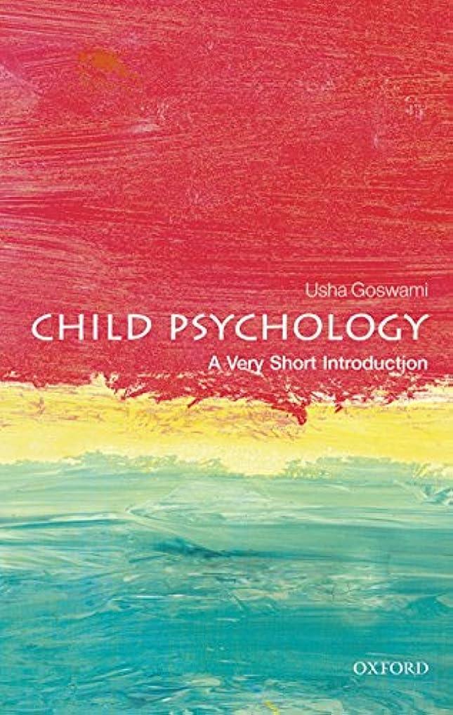 スペイン責め薬を飲むChild Psychology: A Very Short Introduction (Very Short Introductions) (English Edition)