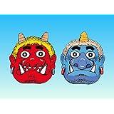 【節分】 お面 紙オニ面?赤青アソート ゴム付(100枚入)  / お楽しみグッズ(紙風船)付きセット