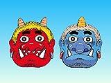 【節分】 お面 紙オニ面・赤青アソート ゴム付(100枚入)  / お楽しみグッズ(紙風船)付きセット