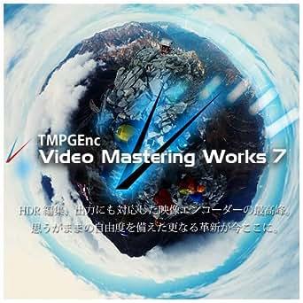 TMPGEnc Video Mastering Works 7 【ダウンロード版】|ダウンロード版
