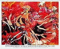ポスター ジェームズ ローゼンクイスト Pearls Before Swine Flowers before Flames 1990年 限定1000枚 額装品 アルミ製ベーシックフレーム(ホワイト)