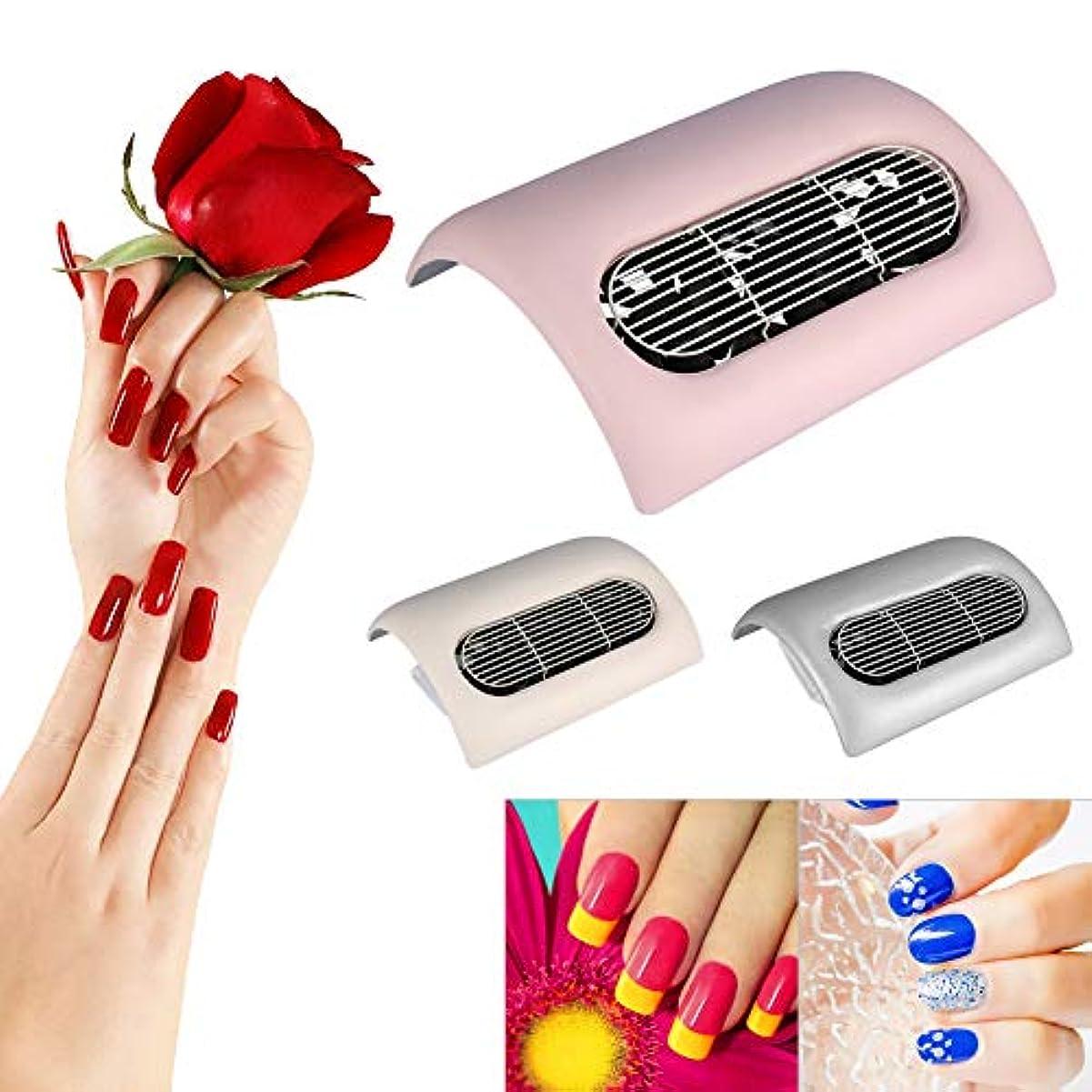 空いている収益見分けるネイルダストコレクター、ネイル掃除機、3色ネイルダスト吸引コレクターサロンアートジェルポリッシュマニキュア掃除機(ピンク)
