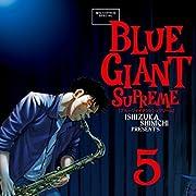 BLUE GIANT SUPREME 5 (ビッグコミックススペシャル)